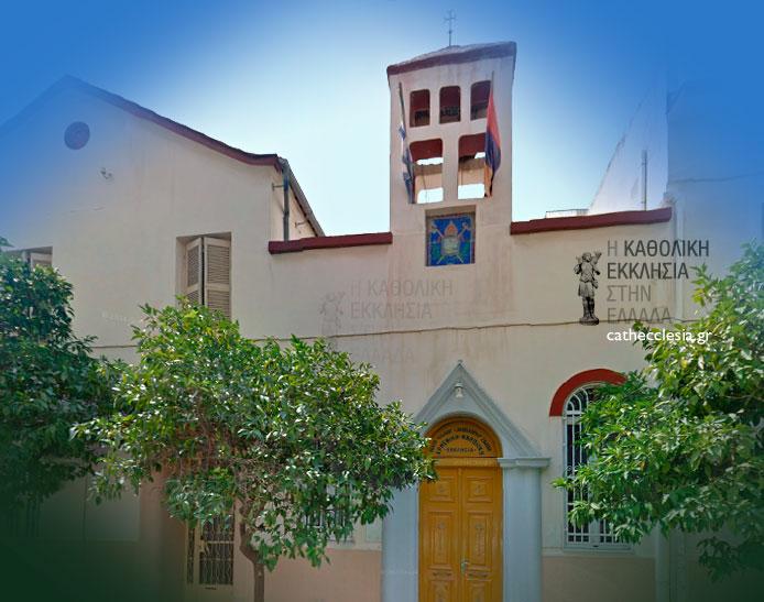 Εξαρχία των εν Ελλάδι Αρμενίων Καθολικών