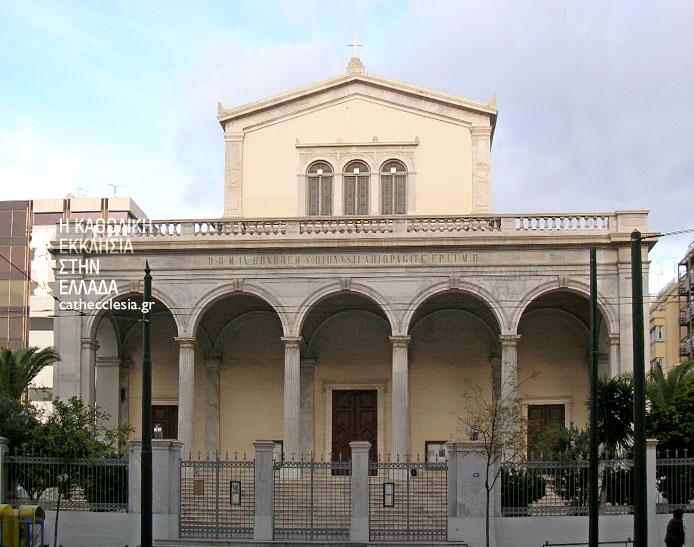 Ι.Αρχιεπισκοπή Καθολικών Αθηνών