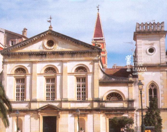 Καθολική Αρχιεπισκοπή Κέρκυρας, Ζακύνθου-Κεφαλληνίας και Μητρόπολη Ιονίων Νήσων