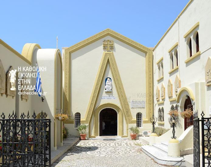 Καθολική Αρχιεπισκοπή Ρόδου