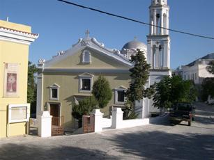 Καθολική Αρχιεπισκοπή Νάξου-Τήνου-Άνδρου-Μυκόνου και Μητρόπολη παντός Αιγαίου